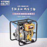 进口3寸便携式柴油水泵厂家直销