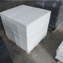 海口供应 超高分子量聚乙烯板材-高耐磨砖机托板