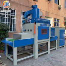 鑫耀平面自动喷砂机输送式自动喷砂机替代磷化酸洗表面处理喷砂机
