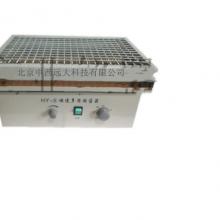 调速多用振荡器/大容量摇床/多功能振荡器 型号 VU711-HY-8库号 M26971