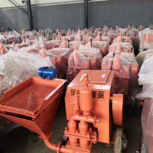 砂浆输送泵 UB8.0注浆机