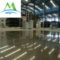 承接珠海 中山地坪工程 金刚砂地坪 混凝土密封固化剂地坪施工
