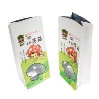 白牛皮纸开心果瓜子干果通用食品包装 八边封自立特产零食袋定做