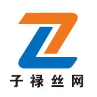 安平县子禄金属丝网制造有限公司