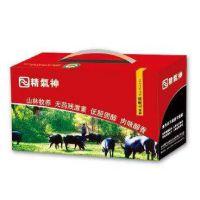 礼品盒酒盒化妆品保健品盒药盒杂粮盒工艺品盒厂家定做