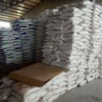 聚乙烯醇有机化工品质保证
