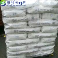 雅创/羟乙基纤维素/3万纤维素/真石漆专用/乳胶漆/HEC增稠剂