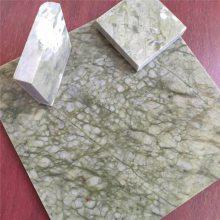 厂家直销玉石板 天然玉石板 多用途板材