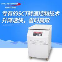 DD5Y原油含水測定儀 原油水分测定離心機