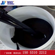 厂家直销sse喷涂速凝橡胶沥青防水涂料 地铁专用防水材料 包检测
