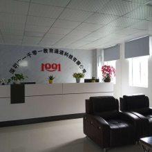 深圳市一千零一教育通道科技有限公司