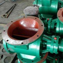 环保星型卸料器 厂家供应YJD型卸料器 水泥厂用星型卸料器