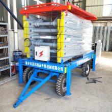 四轮液压升降平台 升高10米液压升降机 装卸起重平台