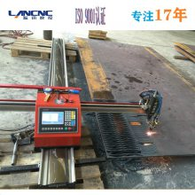 微型数控切割机 等离子火焰机 数控设备