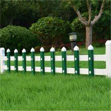 重庆PVC草坪护栏 小区围栏户外花园围栏绿化栏杆塑钢护栏围栏