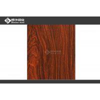 优质201不锈钢拉丝板 热转印荔枝木纹图片 家居门板金属制品