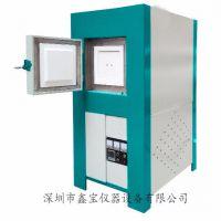 高温炉-箱式高温电炉-1700度电阻炉-鑫宝仪器设备