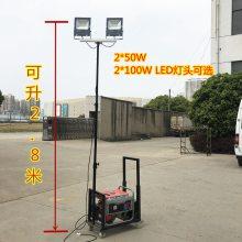 尚为SW2910全方位无线遥控升降工作灯 防汛应急移动照明车带发电机