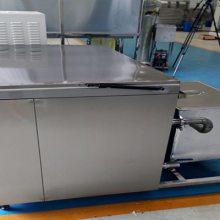 郴州循环超声波清洗机-巴克专业定制-单槽循环过滤超声波清洗机