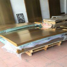 国标H59 H62 H65黄铜板0.1 0.2 0.3 0.4 0.5mm薄黄铜板 黄铜片厂家直销