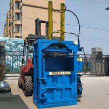 现货30吨立式废纸压缩打包机 卧式自动塑料瓶打包机 编织袋打包机