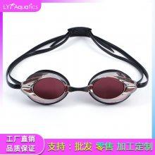 1538厂家直销男/女防紫外线儿童赛镜防水游泳眼镜竞速泳镜批发