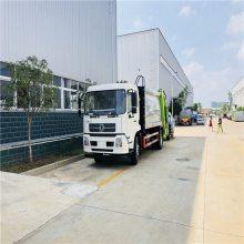 采购5吨垃圾清运车价格 环卫垃圾运输车厂家质保三年20款国六新车出售