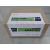 日本KETT 凯特 HM-520高周波木材水份测量仪ZX21