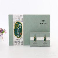 厂家直销批发 白卡纸折叠礼品盒 彩印环保食品包装纸盒