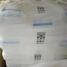 经销韩国大林巴塞尔PolyMirae(聚美莱)Moplen RP5052 挤出管材级PPR