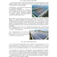 光伏风力发电数据采集与传输装置 20MW电站通信设备清单案例 屋顶分布式发电