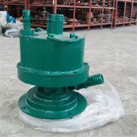 金林批发FQW矿用风动潜水泵 FQW矿用风动涡轮潜水泵 风动潜水泵