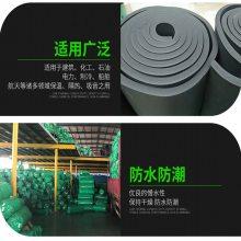 厂家直销 橡塑板 橡塑海绵板 阻燃型橡塑保温板