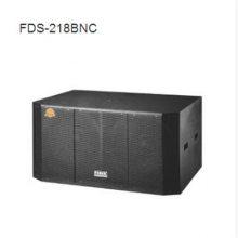 北京FIDEK飞达音箱 FDS-100NC