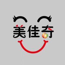 济南美佳奇游乐设备有限公司