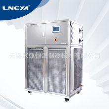 销售工业生产用密闭制冷加热循环器 超高温直降低温恒温循环装置