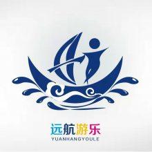 郑州远航游乐设备有限公司