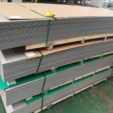 太钢304不锈钢花纹防滑板超高性价比!无锡锦祥常年现货供应,现货齐全,国产价格,进口品质!
