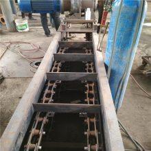 防尘式粉料刮板输送机 多用途板链刮板输送机
