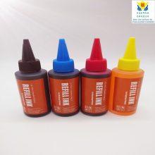 兼容 艾普生 专用 填充 墨盒墨水 连供墨水 打印机墨水 30ML墨水
