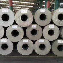 厂家主营16Mn大口径无缝钢管 小口径厚壁钢管 山东聊城无缝管下料切割批发