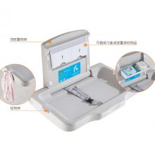 婴儿护理台椅洗手间用来为婴儿更换尿布的台子打开当床板母婴室用品