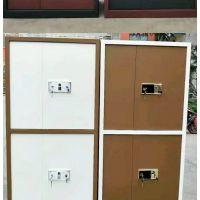 保密文件柜 电子保密柜 简约 重庆保密柜 生产厂家