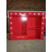 组合工地消防柜供应厂家 定制大型工地消防柜找宏宝