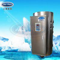 厂家直销贮水式热水器容量600L功率12000w热水炉