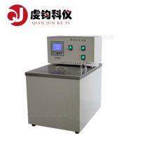 【上海虔钧】QJ-6010恒温油槽 广泛适用于生物工程,医药,食品,化工,治金,石油等领域