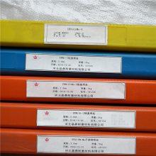 Ni625镍基合金焊丝河北晶鼎合金焊材inconel 625