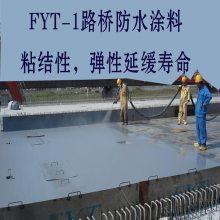 台北市文山区AMP-100二阶反应型防水涂料厂家价格