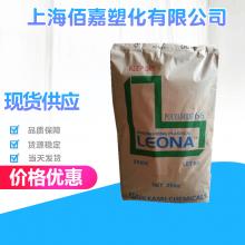 PA66/日本旭化成/FR200/无菌阻燃,耐高温热稳定性较好 塑胶原料 聚酰胺 品牌经销