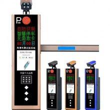 智能停车场系统主要功能介绍 深圳市捷智云智能科技有限公司